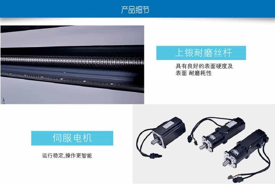 2020年新款精工gs508gs1024uv平板打印机产品细节