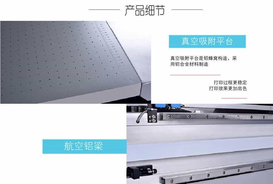 2020年新款精工gs508gs1024uv平板打印机产品细节2