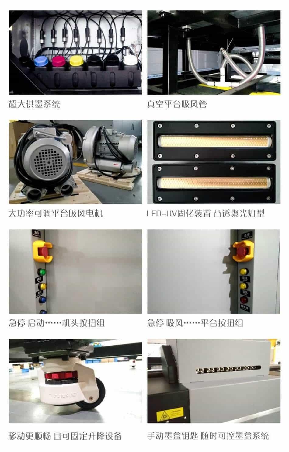 2020年新款精工gs508gs1024uv平板打印机产品细节3