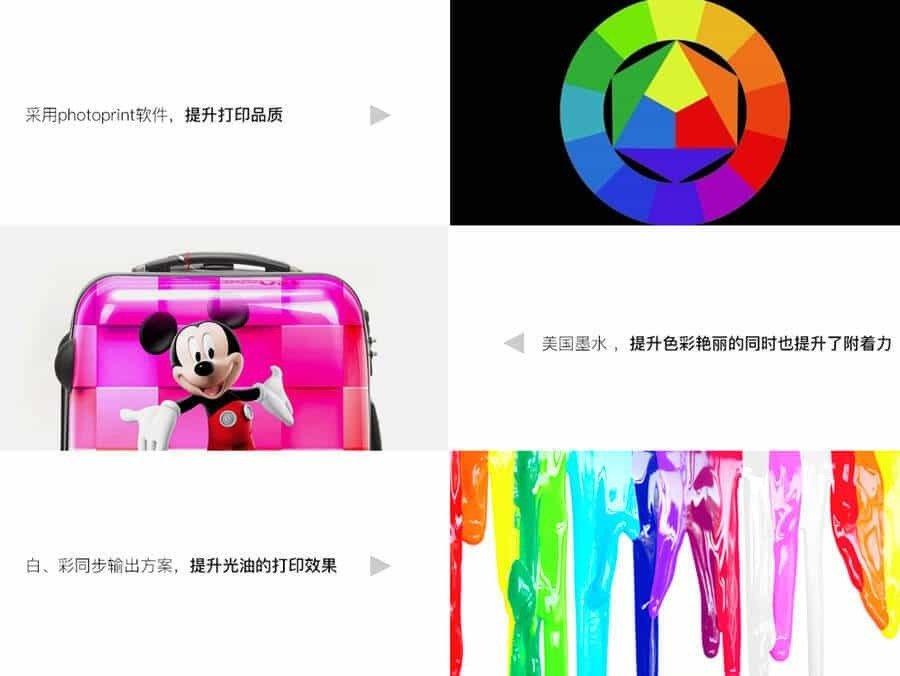 杭州臻轩文具打印机软件优势